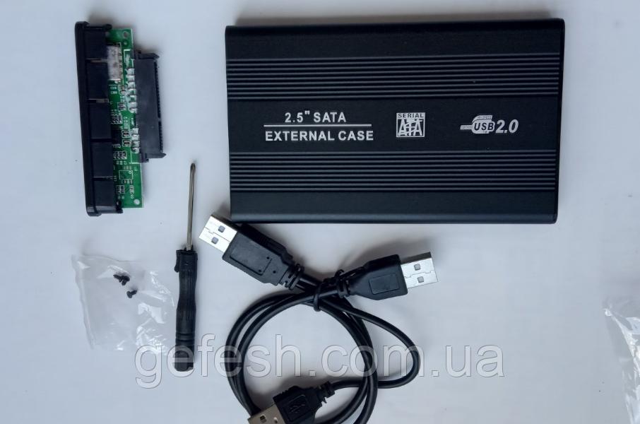 """USB 2.0 внешний металлический карман кейс флешка для 2.5"""" SATA HDD SSD"""