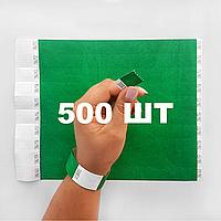 Контрольные бумажные браслеты на руку неоновые с логотипом для клуба Tyvek 3/4 - 500 шт