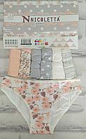 Трусы женские недельки M-42 размер Турция Nicoletta за 7 шт, фото 1
