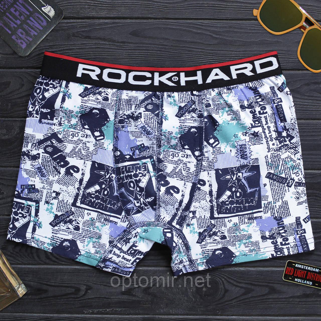 Труси чоловічі боксери RockHard Туреччина 2XL | 1 шт.
