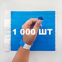 1000 шт - Бумажные контрольные браслеты Tyvek — 3/4''