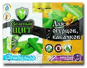 Зелёный щит для огурцов, кабачков. Инсектицид + прилипатель 3 мл., фунгицид + стимулятор роста 12 мл.