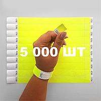Контрольные бумажные браслеты на руку неоновые с логотипом для клуба Tyvek 3/4 - 5000 шт