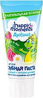 HM Дракоша детская зубная паста Малина (1-8 лет) 60 мл