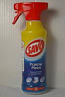Средство против плесени и грибка Savo 500 мл, Чехия