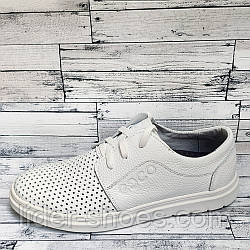 Мужские летние туфли на шнуровке белые