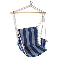 Гамак сидячий, ширина 60см, х/б, подлокотник, синий/серый