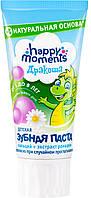 HM Дракоша детская зубная паста Бубл гам (1-8 лет) 60мл