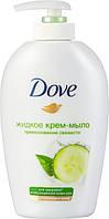 Dove жидкое крем-мыло Прикосновение свежести 250 мл