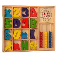 """Деревянная игрушка """"Набор первоклассника"""" MD 1245 (MD 1245B)"""