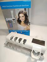 Диспенсер для зубной пасты и щёток Держатель стерилизатор с дозатором автоматический Toothbrush sterilizer