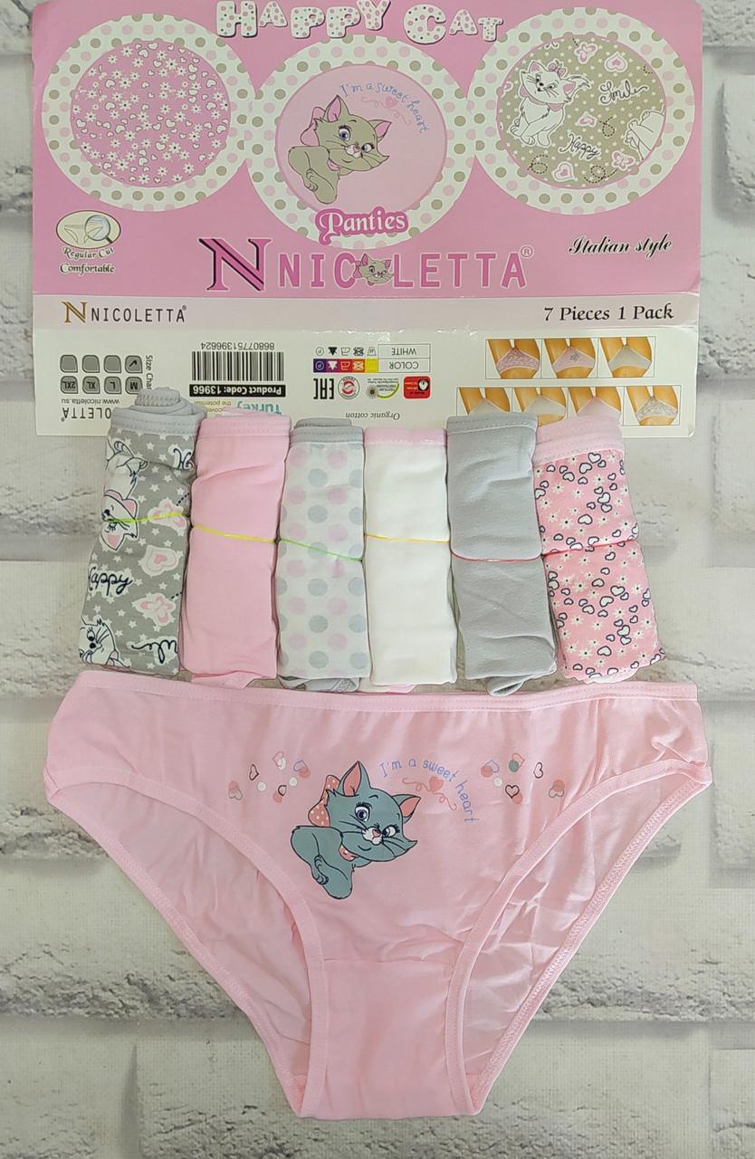 Трусы женские недельки XL-46 размер Турция Nicoletta за 7 шт