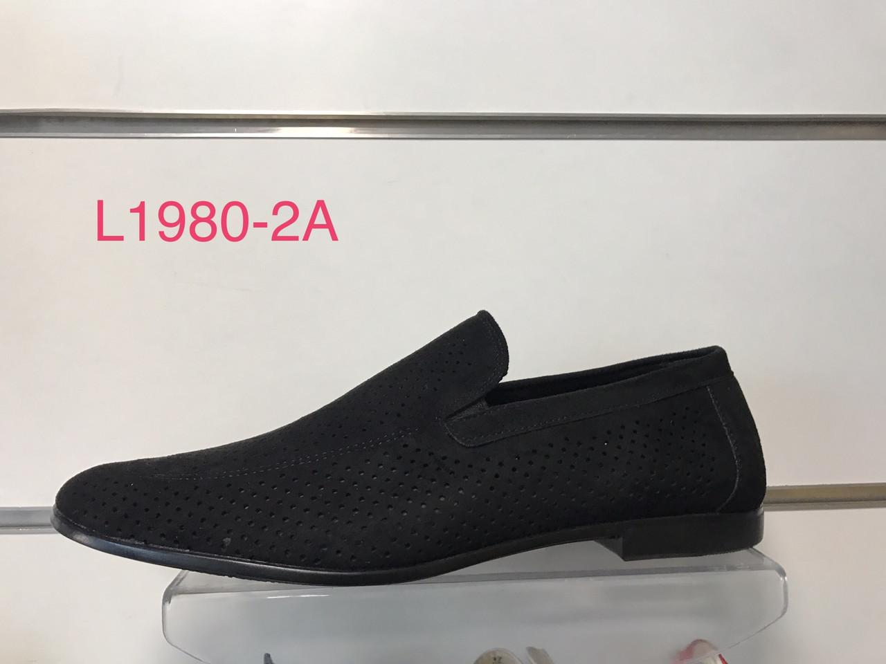 Туфли мужские Stylen Card L 1980-2A