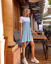 Платье мини короткое женское микродайвинг желто белое, фото 2