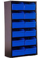 Органайзер К12, кассетница, сортовик, ящик, ячейка для мелочей, радиодеталей, метизов, бисера, фото 1