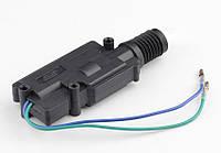Привод центрального замка RS CL107 (2-х проводный)