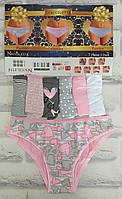 Трусы женские недельки XL-46 размер Турция Nicoletta за 7 шт, фото 1