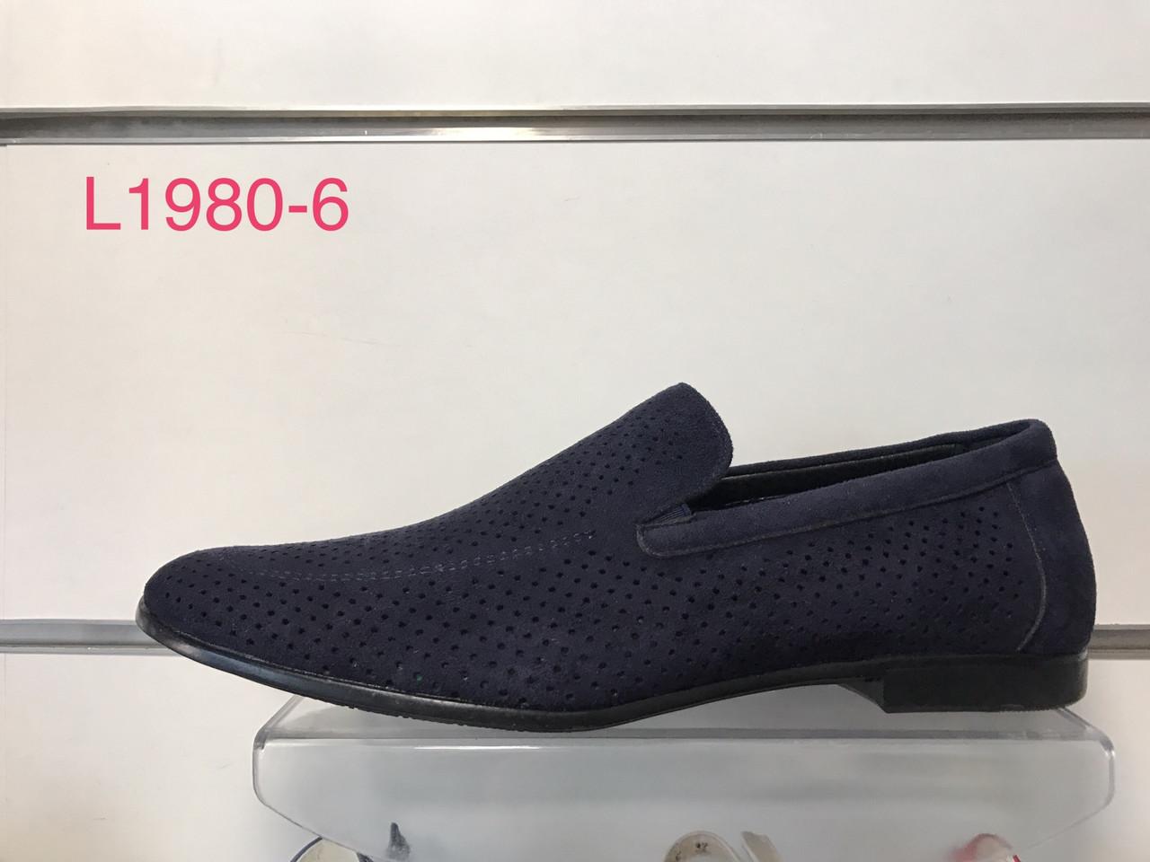 Туфли мужские Stylen Card L 1980-6