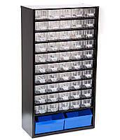 Система зберігання органайзер-кассетница К50+2 з висувними скриньками для компонентів, радіодеталей, болтів, гайок, фото 1
