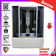 Душевой бокс с ванной 150х88х218 см Atlantis 1108-A (GR)