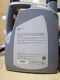 Масло моторное VAG LongLife III FE 0W30 (504/507), 5 L, фото 3