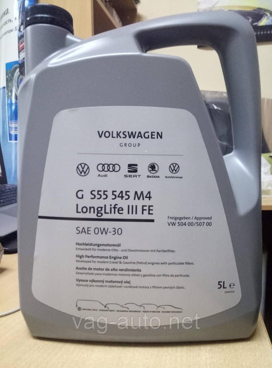 Масло моторное VAG LongLife III FE 0W30 (504/507), 5 L