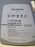 Масло моторное VAG LongLife III FE 0W30 (504/507), 5 L, фото 4