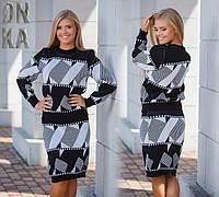 Вязаные женские костюмы MANGO оптом в Украине. Сравнить цены, купить ... ce915364c09