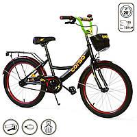 Детский велосипед двухколесный Corso: 20 дюймов, задний и ручной тормоз, подножка, от 6 лет