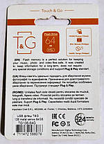 "USB Flash накопичувач(флешка) ""Touch & Go"" 64Gb Silver, фото 3"