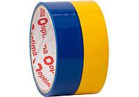 Стрічка клейка пакувальна 48 мм х 20 м Optima, жовто-блакитна