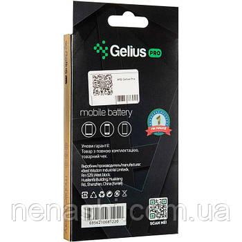 АКБ Gelius Pro iPhone 7