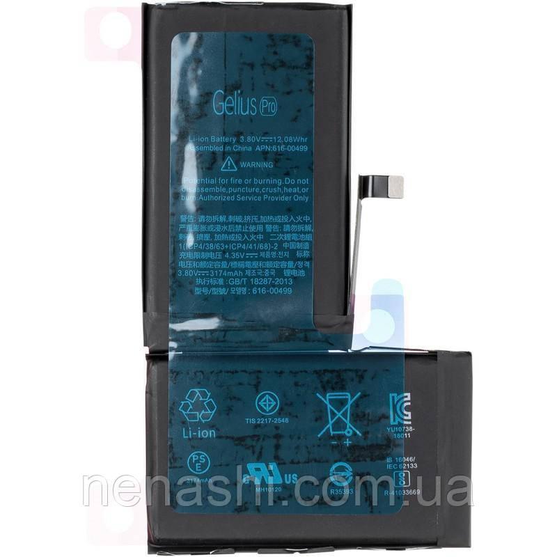 АКБ Gelius Pro iPhone XS Max