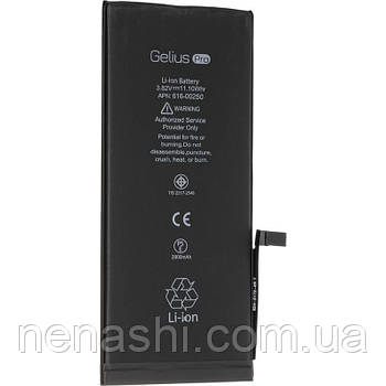 АКБ Gelius Pro iPhone 7 Plus