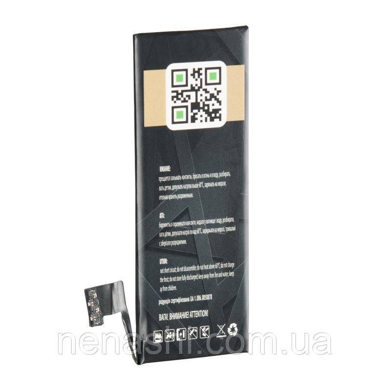 АКБ Gelius Pro iPhone 5