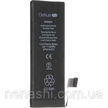 АКБ Gelius Pro iPhone 5S