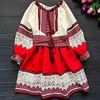Платье вышиванка с пояском для девочки