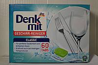 Таблетки для посудомоечной машины Denkmit  60шт, Германия