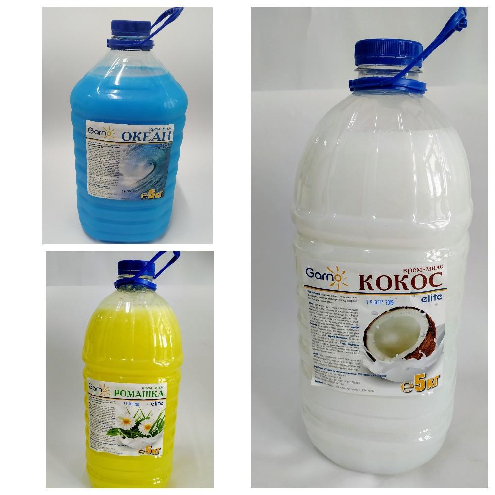 Мыло жидкое Гарно/GARNO  5л Крем мыло (elite), ассорти