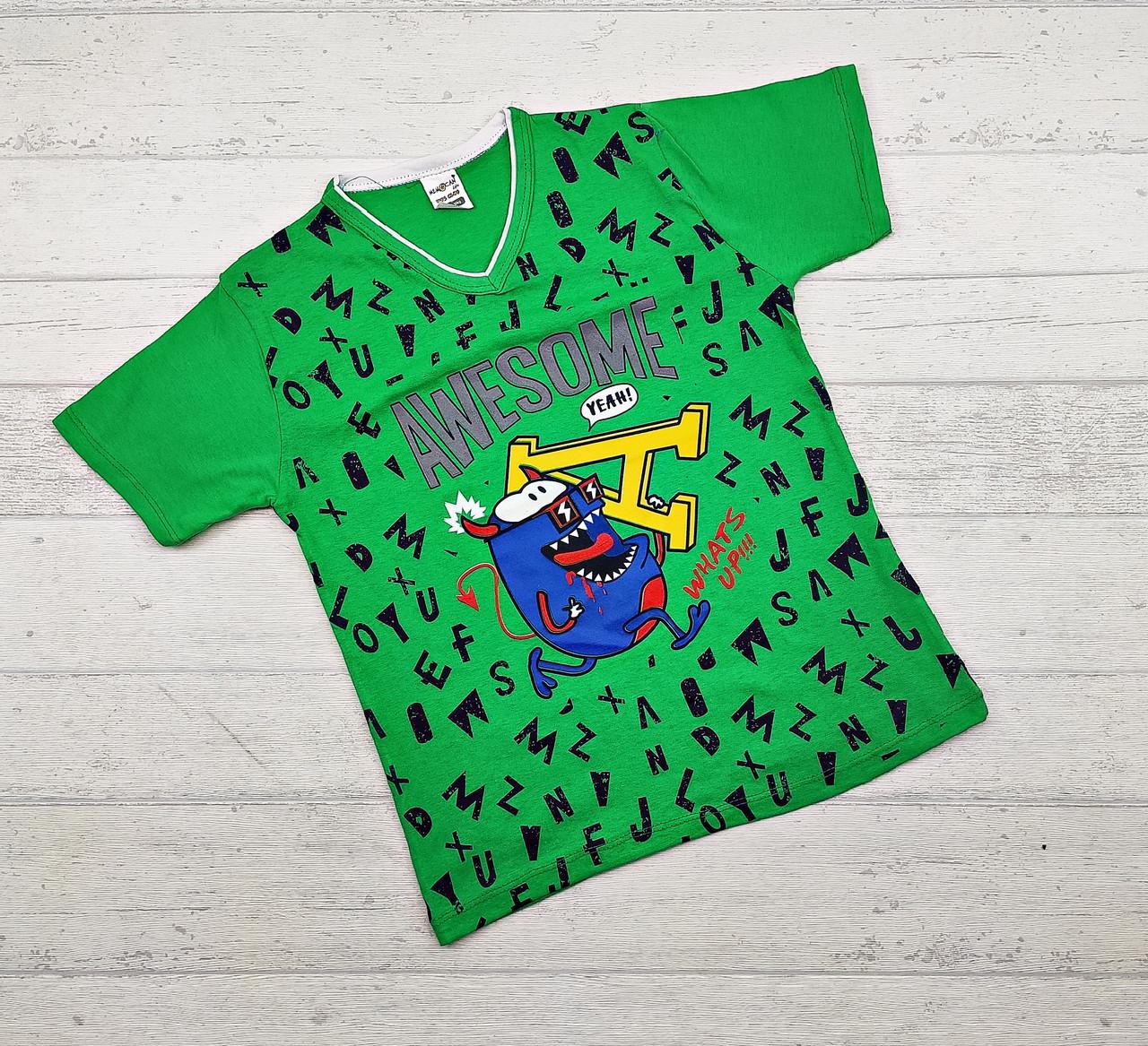 Детская футболка оптом для мальчиков 5-8 лет. awesome