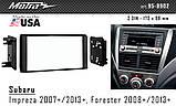 Переходная рамка Metra Subaru Forester, Impreza, XV, WRX (95-8902), фото 4