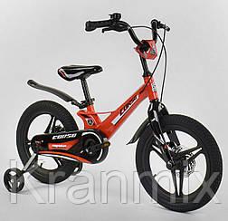 """Детский облегченный велосипед Corso Magnesium 18"""" литые диски КРАСНЫЙ"""