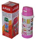 Дитячий термос с трубочкою A-PLUS 320 мл рожевий, фото 4