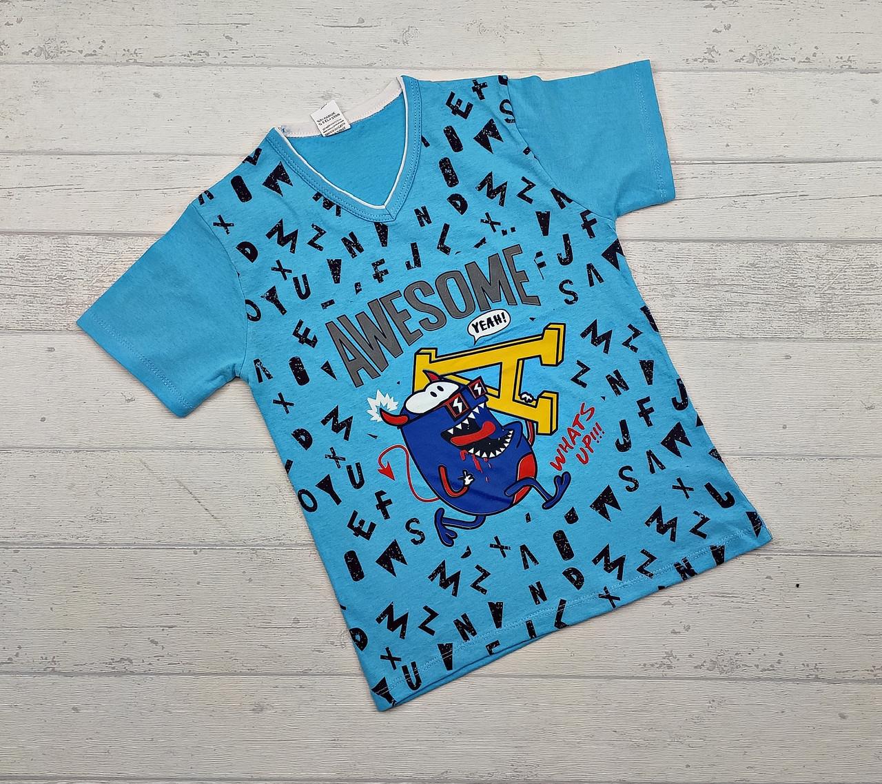 Дитяча футболка оптом для хлопчиків 5-8 років. awesome
