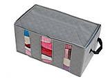Органайзер для зберігання одягу і взуття (на 3 секції), складний бамбуковий органайзер-кофр для речей, фото 5