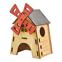 Дом-мельница для хомяка 13*15*20см