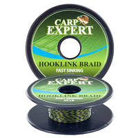 Поводковый материал 10м 15 lbs 6.8кг Energofish CXP Fast Sinking Camou Green(31550153)