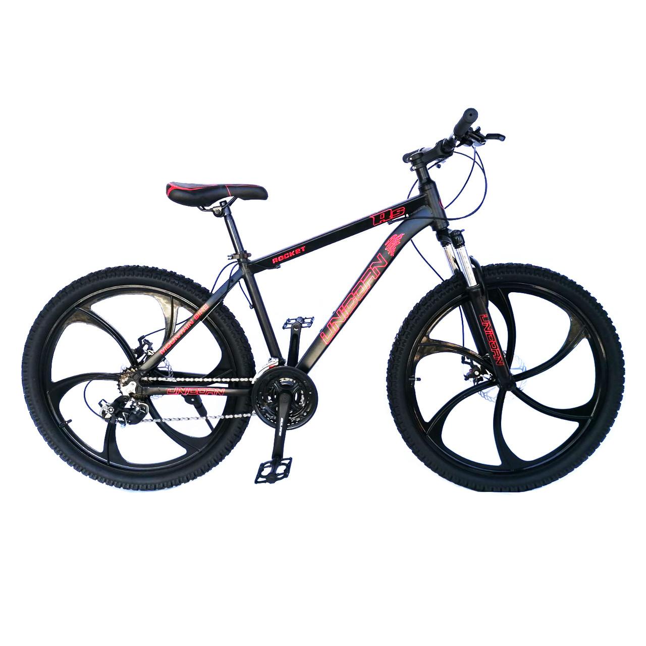 Горный велосипед «Рокет RS» (2020). Литые колеса на 26 дюймов. Алюминиевая рама 17 дюймов