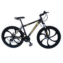 Горный велосипед «Рокет RS» (2020). Литые колеса на 26 дюймов. Алюминиевая рама 17 дюймов, фото 2
