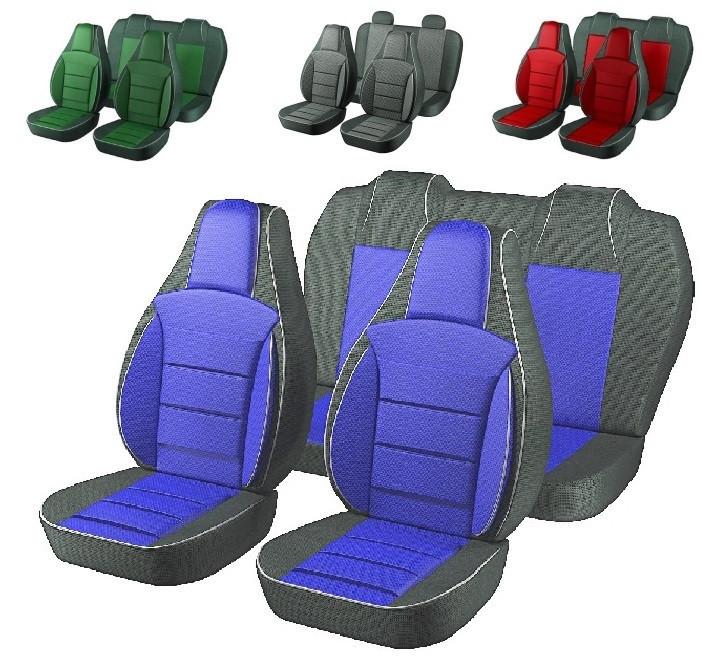 Чехлы сидений Ваз 2113 Синие